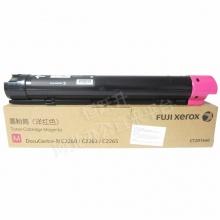 富士施乐Fuji Xerox IV c2260 C2263 C2265 原装 粉盒黑青红黄色粉盒