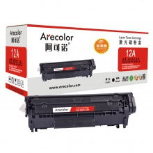 Arecolor阿可诺AR-Q2612AS(标准版)黑色硒鼓适用HP Q2612A,惠普HP 1010/1012/1015/3030