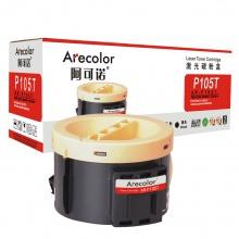 Arecolor阿可诺AR-P105T黑色粉盒适用施乐 CT201613,施乐XEROX DocuPrintP105B/M105B