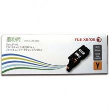 富士施乐(Fuji Xerox)CP119w/118w/228w,CM118w/228fw黄色高容量墨粉筒,粉盒,碳粉,耗材