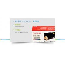 富士施乐(Fuji Xerox)C1110黄色墨粉(富士施乐CT201121)