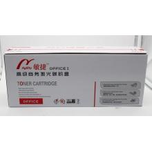 敏捷-惠普CF210A/CE320A/CB540A彩色硒鼓 CP1215/1210/1217/1510/1515/1518/CM1312/1300/ CANON LBP5050(CRG316/716),MF8050/8030(CRG116/