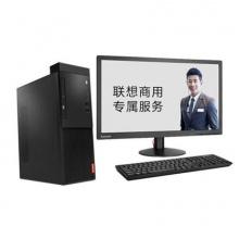 联想(Lenovo)启天M415 I5-7500 4G 1T 1G DVDRW WIN10 21.5寸