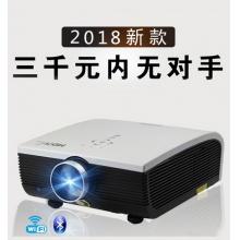 R5800HD投影仪高清万博App在线登录1080p无线智能wifi投影机3D商务万博体育登录首页安卓4k