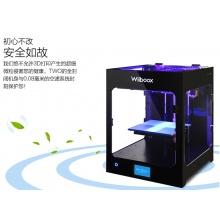 3d打印机 威布三维Wiiboox Two 工业级大尺寸高精度万博App在线登录3d打印机
