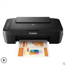 佳能MG2580S彩色喷墨打印机复印一体机万博App在线登录学生小型复印件扫描机三合一多功能照片便携打印机相片a4家庭万博体育登录首页