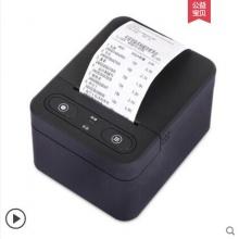 易联云K4无线WIFI微店有赞饿了么百度美团外卖打印机全自动接单神器GPRS热敏58mm收银小票机80mm真人语音